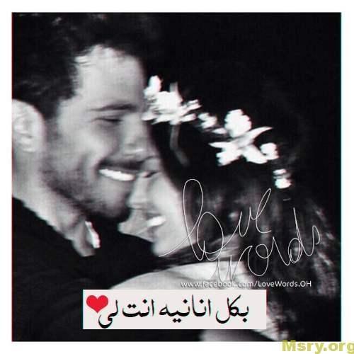 صور حب رومانسية صور عشق وحب-love-images-043