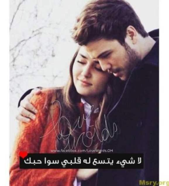 صور حب رومانسية صور عشق وحب-love-images-046
