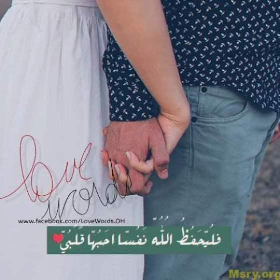 صور حب رومانسية صور عشق وحب-love-images-048
