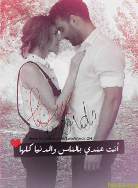 صور حب رومانسية صور عشق وحب-love-images-049