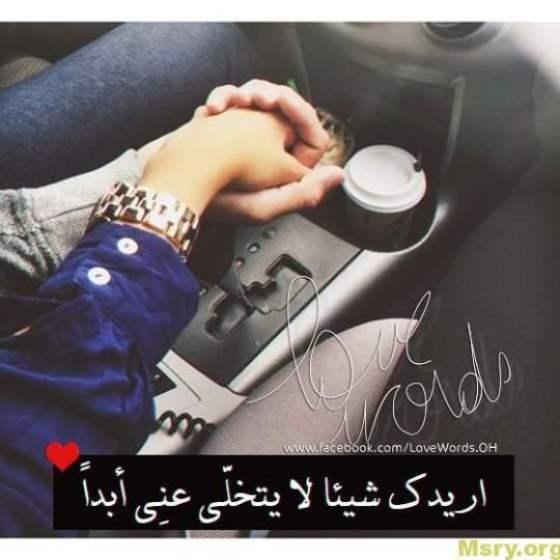 صور حب رومانسية صور عشق وحب-love-images-050