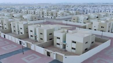 Photo of الإسكان تطلق 4 مشاريع توفر 6499 وحدة سكنية