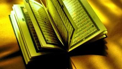 Photo of سبعين ألف ملك يصلون عليك إذا قرأت هذه الآيات الثلاث