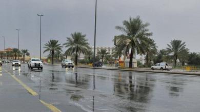 Photo of توقعات بأمطار ورياح نشطة على جازان وعسير والباحة ومكة والمدينة