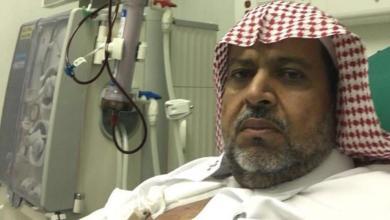 Photo of فتاة سعودية تضرب نموذجا في البر وتفاجئ والدها بالتبرع له بكليتها