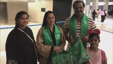 Photo of مقيمون ووافدون من جنسيات مختلفة يحتفلون باليوم الوطني للسعودية