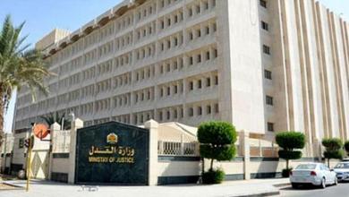 """Photo of """"العدل"""": 5496 محاميًا ومحامية معتمدون في محاكم المملكة"""