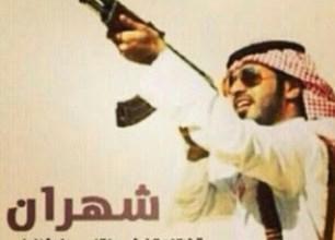 Photo of توبيكات مدح وفخر