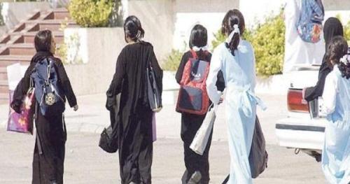 Photo of شروط ضم طلاب الابتدائي في مدارس البنات في السعودية