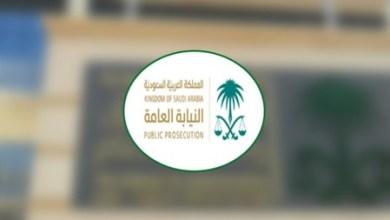 Photo of عقوبة الاطلاع على معلومات الحسابات البنكية دون سبب نظامي