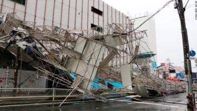 """Photo of اليابان: """"جيبي"""" يخلف 9 قتلى وأكثر من 340 مصاباً"""