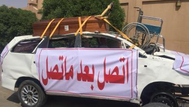 Photo of بالصور: هكذا خرج رجل دين سعودي عن المألوف في خطب الجمعة