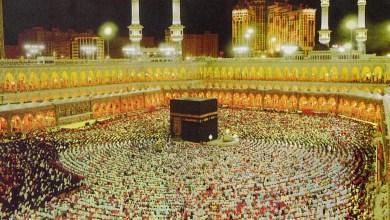 Photo of صور المسجد الحرام , صور المسجد النبوى الشريف , صور مكة , صور المدينة