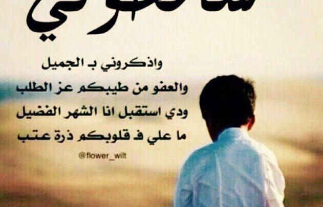 شعر حزين عن الحب قصير بيت شعر حزين عن الحب شعر حزين عن