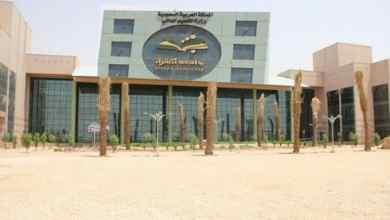 Photo of جامعة شقراء تصدر بيانًا توضيحيًا بشأن عدم وجود أساتذة سعوديين