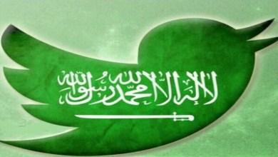 Photo of تغريدات عن اليوم الوطني 88 , عبارات قصيرة لليوم الوطني 1440 , اجمل التغريدات عن اليوم الوطني السعودي