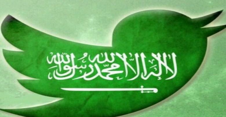 اقتباسات عن اليوم الوطني تويتر Aiqtabas Blog