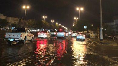 "Photo of ""مدني مكة"" يناشد أخذ الحيطة والحذر بسبب التقلبات الجوية"