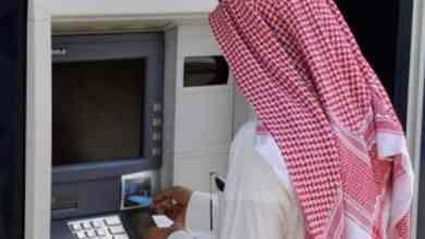 Photo of حقيقة تقديم البنوك في المملكة قروض تمويلية عن طريق الصراف الآلي