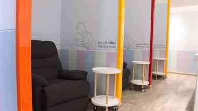 Photo of صور.. افتتاح منطقة خاصة للرضاعة الطبيعية والعناية بالأطفال في الصالات الدولية بمطار الرياض