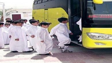 Photo of وفاة طالب داخل حافلة مدرسية في سيهات