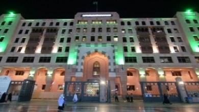 """Photo of وكالة شؤون المسجد النبوي تطلق برنامج """"مشاركة الحاج والزائر"""""""