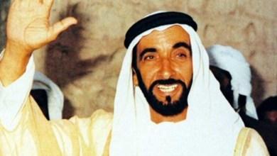 Photo of آل الشيخ يطلق مسمى الشيخ زايد على النسخة الحالية من البطولة العربية للأندية