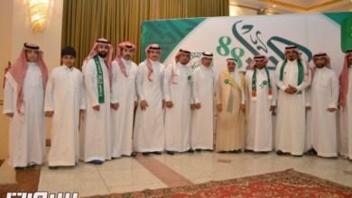 Photo of أسرة آل ملحم ترتدي الأخضر في اليوم الوطني 88