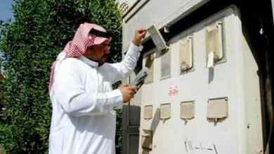 """Photo of """"الطاقة"""" تطالب الكهرباء بآلية واضحة للمشتركين في حال رغبتهم بالتسجيل في برامج السداد المرن"""