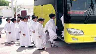 Photo of السائق نسيه نائماً في الحافلة.. وفاة طالب ابتدائي اختناقاً في سيهات