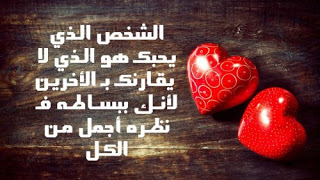 Photo of حالات واتس عن الحب الحقيقي , حالات واتس حب كتابه , حالات واتس اب حب وغزل