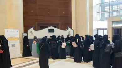 Photo of جامعة سعودية تصدر قرارا رسميًا بشأن السماح للطالبات بالخروج
