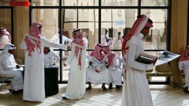 Photo of الكشف عن أكثر الجامعات السعودية توظيفًا لحملة الدكتوراه السعوديين