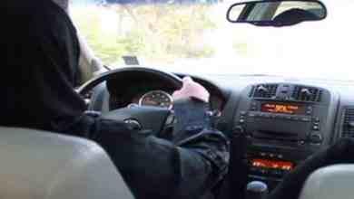Photo of وصلت إلى 10 آلاف ريال.. مواطنات يكشفن تفاصيل تعرضهن للنصب والاستغلال للحصول على رخصة القيادة