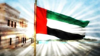 Photo of صور علم الامارات متحرك , خلفيات علم دول الامارات العربية , صور علم الامارات