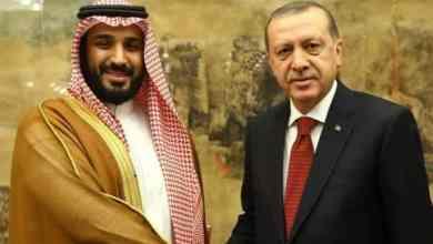 Photo of ولي العهد يجري اتصالاً هاتفياً بالرئيس التركي بحثا خلاله الخطوات اللازمة بشأن قضية جمال خاشقجي