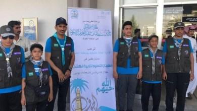 Photo of الزيدان يتفقد مقر المهرجان .. وصول عددًا من الإدارات المشاركة في مهرجان التعليم للتربية الكشفية