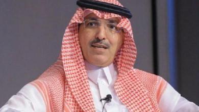 Photo of السعودية والكويت والإمارات يعتزمون دعم البحرين بـ10 مليارات دولار