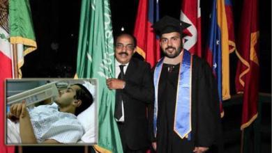 Photo of سعودي يعود للحياة بعد موت سريري ويحصل على الماجستير بأمريكا