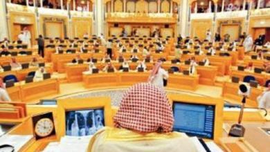 "Photo of ""الشورى"": الأوامر والتوجيهات الملكية عكست اهتمام القيادة بتحقيق العدل بكل شفافية"