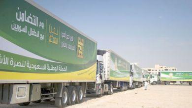 Photo of الربيعة: مساهمات السعودية الإنسانية بلغت 33.3 مليار دولار
