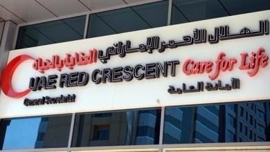 Photo of الهلال الأحمر الإماراتي يستجيب لأهالي تعز ويفتتح قسم الحميات لمواجهة الأوبئة