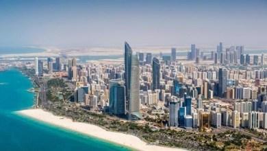 Photo of الإمارات: طقس صحو غداً السبت