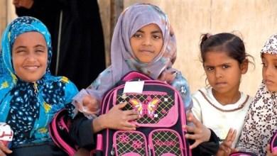 """Photo of """"الهلال الأحمر الإماراتي"""" يوزع حقائب مدرسية على 6 آلاف طالب يمني"""