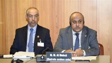 Photo of الشعبة البرلمانية الإماراتية تحذر من المشروع التوسعي الإيراني