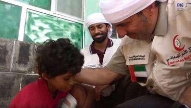 Photo of بالفيديو: الإمارات تسلم شحنة مكملات غذائية موجهة لأطفال اليمن