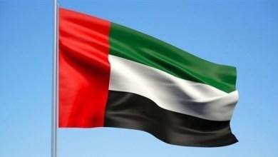 Photo of مذكرة تفاهم بين الإمارات وبرنامج الأمم المتحدة الإنمائي لضم مواهب جديدة
