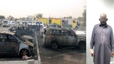"Photo of مفتعل حريق مواقف ""أوتلت مول"" يعترف بالجريمة… والحكم 29 الجاري"