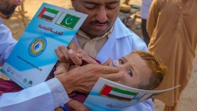 Photo of بتوجيهات رئيس الدولة .. تنفيذ حملة تطعيم لأكثر من 57 مليون طفل باكستاني