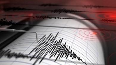 Photo of زلزال بقوة 6.1 على مقياس ريختر يهز جنوبي اليابان